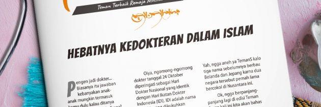 Buletin Teman Surga 034. Hebatnya Kedokteran dalam Islam
