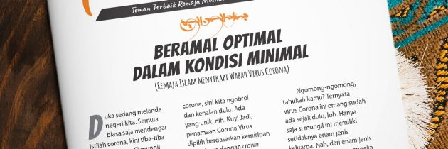 Buletin Teman Surga 106. Beramal Optimal dalam Kondisi Minimal